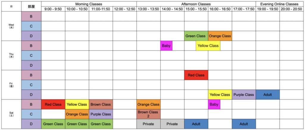 Tsunashima class schedule
