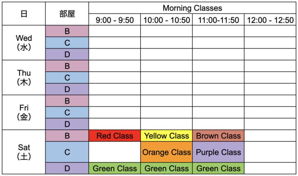 Tsunashima morning classes schedule