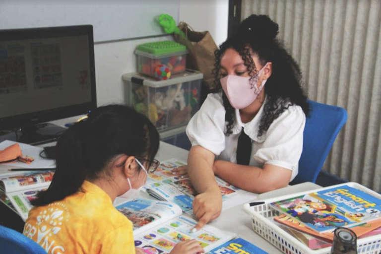 Chante, English Teacher
